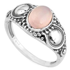 2.14cts natural rose quartz 925 silver solitaire ring jewelry size 8 p61261