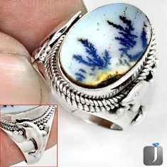 NATURAL SCENIC RUSSIAN DENDRITIC AGATE 925 SILVER DOLPHIN RING SIZE 7 G52441