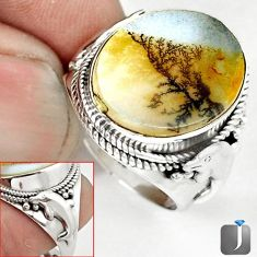 NATURAL SCENIC RUSSIAN DENDRITIC AGATE 925 SILVER DOLPHIN RING SIZE 8.5 G52445