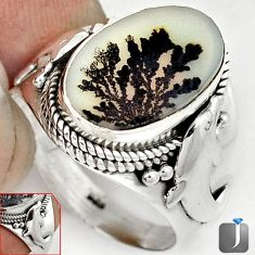 NATURAL SCENIC RUSSIAN DENDRITIC AGATE 925 SILVER DOLPHIN RING SIZE 9.5 G52453