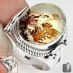 NATURAL SCENIC RUSSIAN DENDRITIC AGATE 925 SILVER DOLPHIN RING SIZE 8 G52459