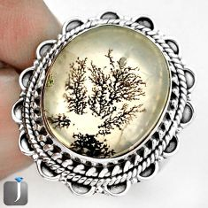 NATURAL SCENIC RUSSIAN DENDRITIC AGATE 925 SILVER RING JEWELRY SIZE 7 G28871