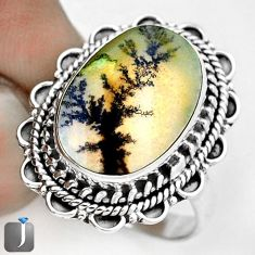 NATURAL SCENIC RUSSIAN DENDRITIC AGATE 925 SILVER RING JEWELRY SIZE 8 G28875