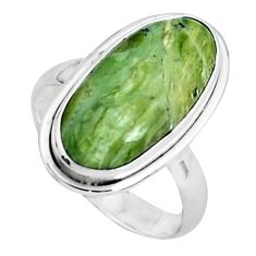 12.06cts natural swiss imperial opal 925 silver solitaire ring size 9.5 p45974