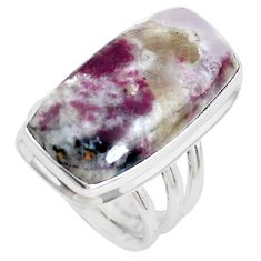 17.69cts natural tourmaline in quartz 925 silver solitaire ring size 6.5 p38754