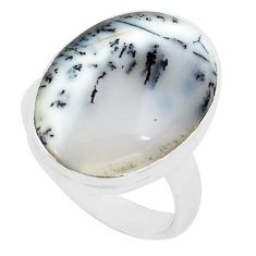 13.15cts natural white dendrite opal 925 silver solitaire ring size 7.5 p80640