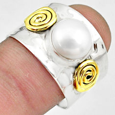 3.01cts natural white pearl 925 silver 14k gold solitaire ring size 8.5 p81066