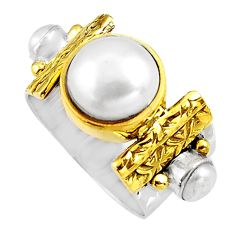 6.32cts natural white pearl 925 silver 14k gold solitaire ring size 7 p91127