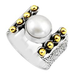 5.52cts natural white pearl 925 silver 14k gold solitaire ring size 8 p91162