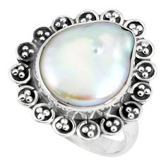 12.83cts natural white pearl 925 silver solitaire ring jewelry size 8 p60363