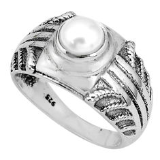 1.25cts natural white pearl 925 sterling silver solitaire ring size 7 p36191