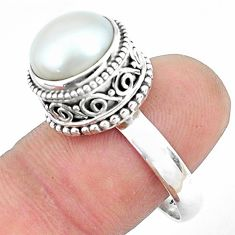 6.52cts natural white pearl 925 sterling silver solitaire ring size 9 p47345