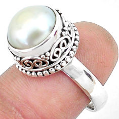 5.83cts natural white pearl 925 sterling silver solitaire ring size 8.5 p47454