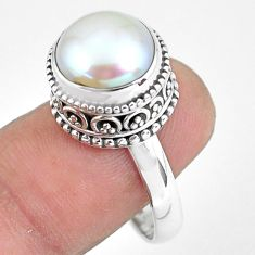 7.02cts natural white pearl 925 sterling silver solitaire ring size 9 p60421