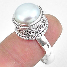5.83cts natural white pearl 925 sterling silver solitaire ring size 8.5 p60428