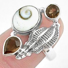 7.51cts natural white shiva eye smoky topaz 925 silver ring size 7 p42791