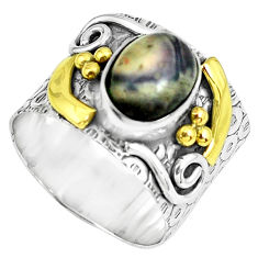 Natural wild horse magnesite 925 silver two tone solitaire ring size 7.5 p61989