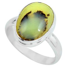 6.36cts natural yellow amber bone 925 silver solitaire ring size 8 d32206