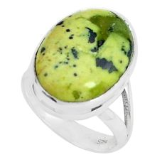 12.91cts natural yellow lizardite 925 silver solitaire ring size 6.5 p45908