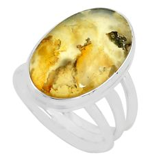 13.87cts natural yellow plume agate 925 silver solitaire ring size 7.5 p80591