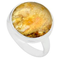 12.55cts natural yellow plume agate 925 silver solitaire ring size 8 p80595