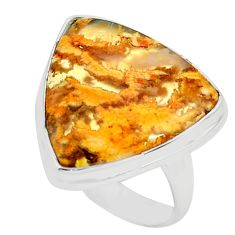 14.68cts natural yellow plume agate 925 silver solitaire ring size 8.5 p80596