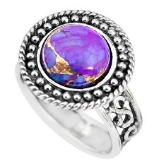 5.42cts purple copper turquoise 925 silver solitaire ring jewelry size 6 p61215