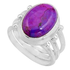 6.32cts purple copper turquoise 925 silver solitaire ring size 6.5 p91231