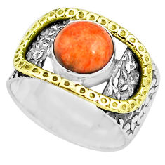 4.86cts red copper turquoise 925 silver solitaire ring jewelry size 9 p77130