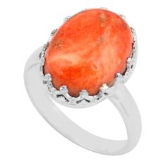 10.41cts red copper turquoise 925 silver solitaire ring jewelry size 8.5 p87905
