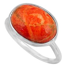 6.39cts red copper turquoise 925 silver solitaire ring jewelry size 7 p91045