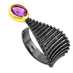 Rhodium natural purple amethyst silver 14k gold adjustable ring size 7 p43502