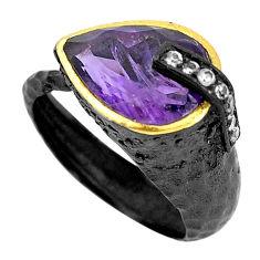 Rhodium natural purple amethyst silver 14k gold adjustable ring size 9 p43509