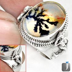 SCENIC RUSSIAN DENDRITIC AGATE OVAL 925 SILVER FAIRY MERMAID RING SIZE 7 G52442