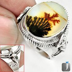 SCENIC RUSSIAN DENDRITIC AGATE OVAL 925 SILVER FAIRY MERMAID RING SIZE 8 G52446