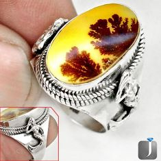 SCENIC RUSSIAN DENDRITIC AGATE OVAL 925 SILVER FAIRY MERMAID RING SIZE 7 G52450