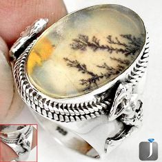 SCENIC RUSSIAN DENDRITIC AGATE OVAL 925 SILVER FAIRY MERMAID RING SIZE 9 G52451