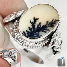 SCENIC RUSSIAN DENDRITIC AGATE OVAL 925 SILVER FAIRY MERMAID RING SIZE 8 G52458