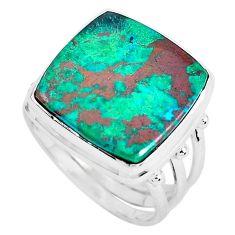 Sonora sunrise (cuprite chrysocolla) 925 silver solitaire ring size 7.5 d31385