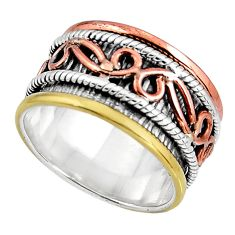 6.26gms victorian 925 silver two tone spinner band ring jewelry size 7.5 p90048