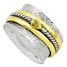 6.65gms victorian 925 sterling silver 14k gold spinner band ring size 9.5 p76850
