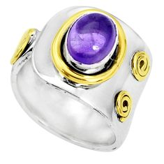 Victorian natural amethyst 925 silver two tone adjustable ring size 4.5 p32381