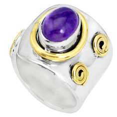 Victorian natural amethyst 925 silver two tone adjustable ring size 5.5 p32423