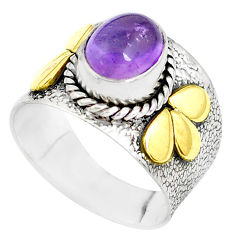 Victorian natural amethyst 925 silver two tone solitaire ring size 7.5 p40266