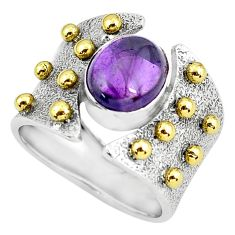 Victorian natural amethyst 925 silver two tone solitaire ring size 6.5 p60886