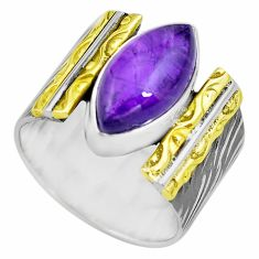 Victorian natural amethyst 925 silver two tone solitaire ring size 6.5 p77101