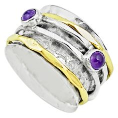 2.50cts victorian natural amethyst silver two tone spinner ring size 8.5 p77004