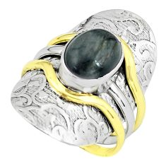 4.71cts victorian natural black toad eye silver two tone ring size 7.5 p61305