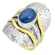4.48cts victorian natural blue kyanite 925 silver two tone ring size 7.5 p61298