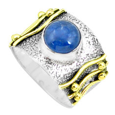 Victorian natural blue kyanite 925 silver two tone solitaire ring size 9 p50477